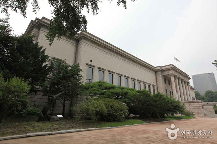 National Museum of Modern and Contemporary Art, Deoksugung [MMCA  Deoksugung] (국립현대미술관 (덕수궁관))
