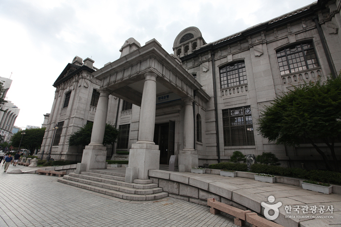 Bank of Korea Museum (한국은행 화폐금융박물관)
