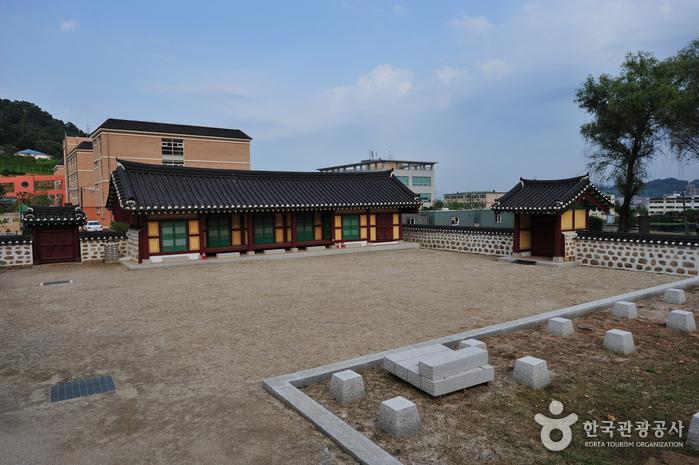 江華郷校(강화향교)