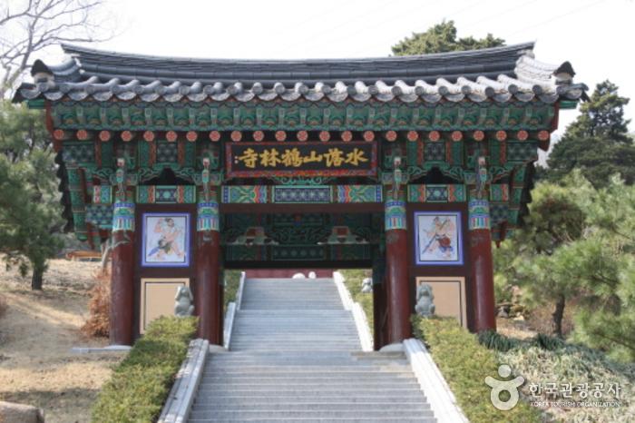 학림사(서울)