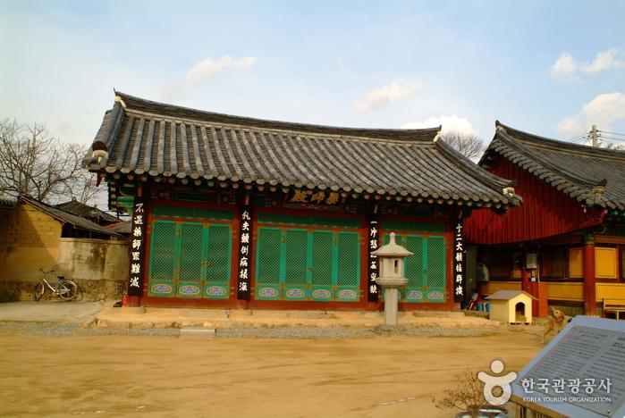 Tempel Yonghwasa (Sangju) (용화사(상주))