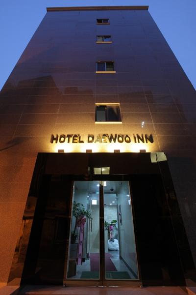 Daewoo Inn Hotel (Former, Daewoo Motel) - Goodstay (호텔대우인(구 대우모텔) [우수숙박시설 굿스테이])