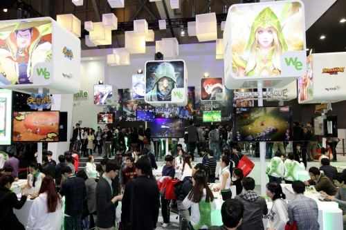 Global Game Exhibition G-STAR (국제게임전시회 지스타)