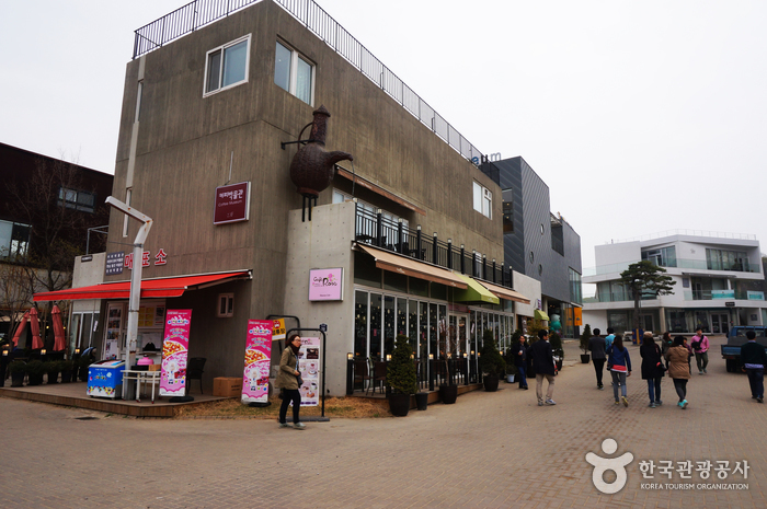 ヘイリ コーヒー博物館(헤이리 커피박물관)