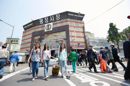 Gwangjang Market (광장...