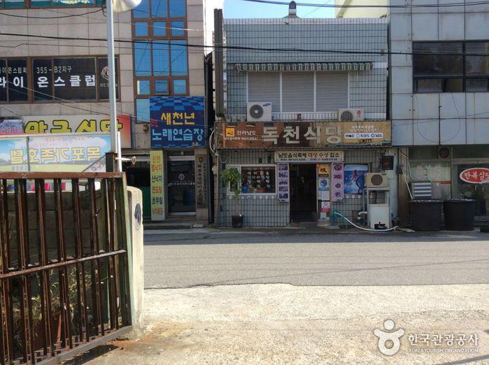 Ресторан Токчхон (독천식당)3