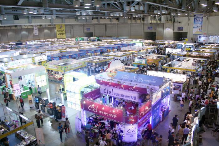 부산국제식품대전 2019