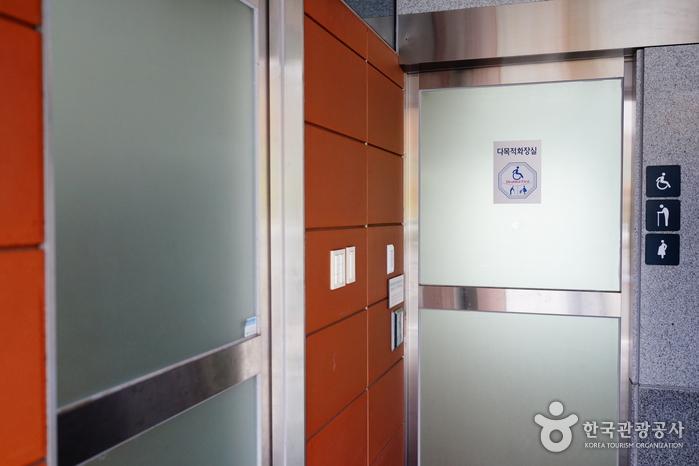 Молодёжный тренировочный центр в горах Кымнёнсан города Пусан (부산광역시 금련산청소년수련원)8