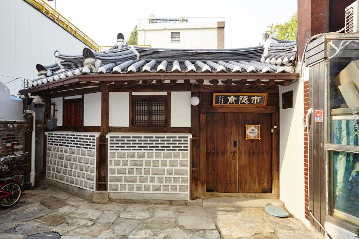 Sieunjae [Korea Quality] / 시은재 [한국관광 품질인증]