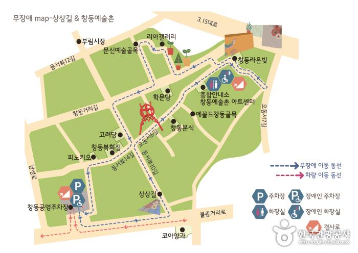 지도02. 창동예술촌 & 상상길