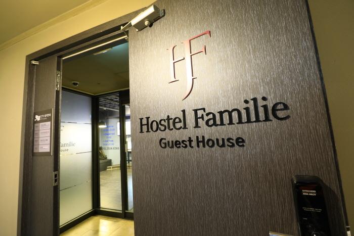 ファミリエゲストハウス[韓国観光品質認証](파밀리에게스트하우스[한국관광품질인증/Korea Quality])