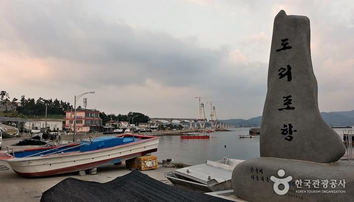 겨울 숭어회로 유명한 도리포항
