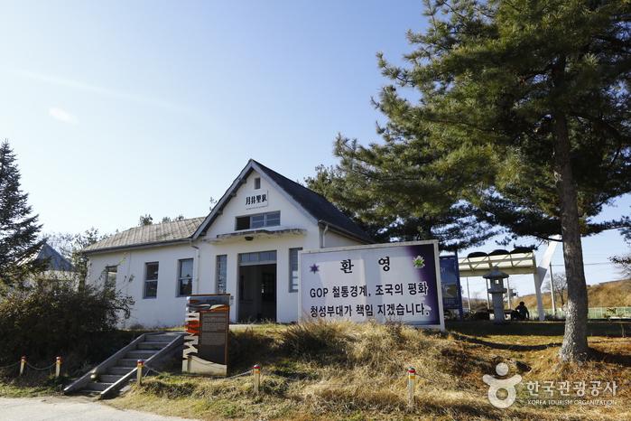 月井里駅(월정리역)