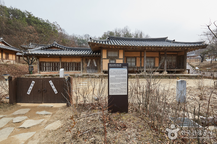 Traditional Resort Gurume [Korea Quality] / 구름에 [한국관광 품질인증]