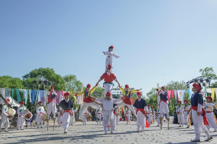 대한민국 전통연희축제 2020