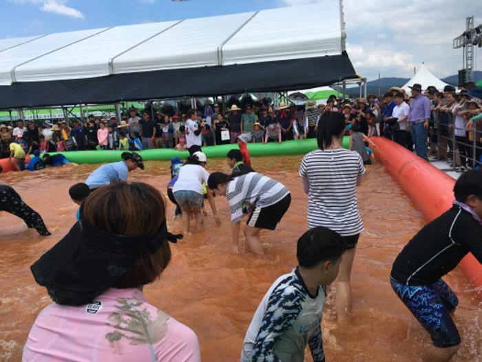 고창 갯벌축제 2019