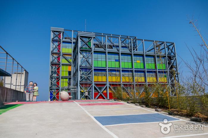 Parque Artístico Haslla Art World (하슬라아트월드)7