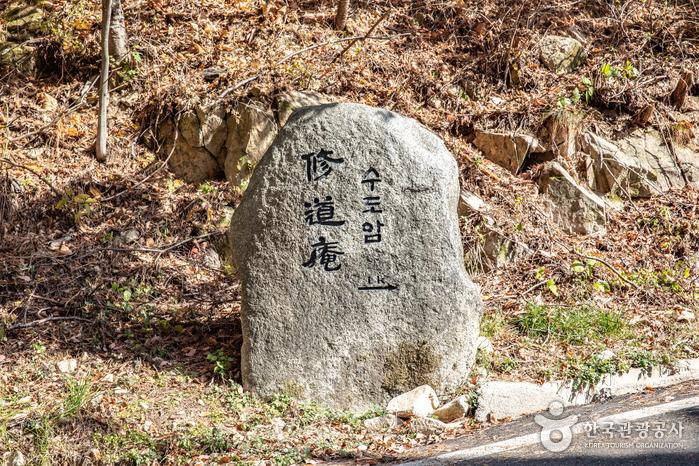 수도암(김천)