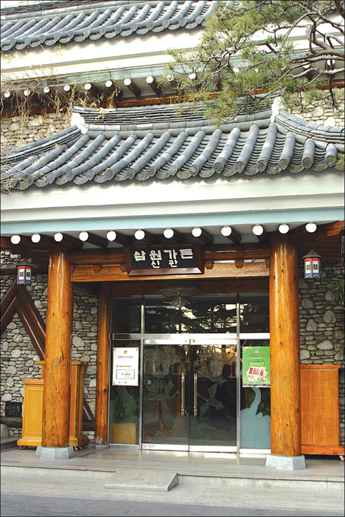 Samwon Garden - Main Branch (삼원가든 - 본점)