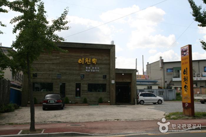 Icheonok (이천옥)