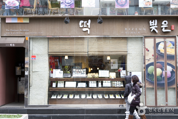 Closed: Bizeun - Insadong Branch (빚은 떡 (the premium riceteria))