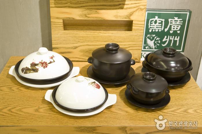 広州窯(광주요)