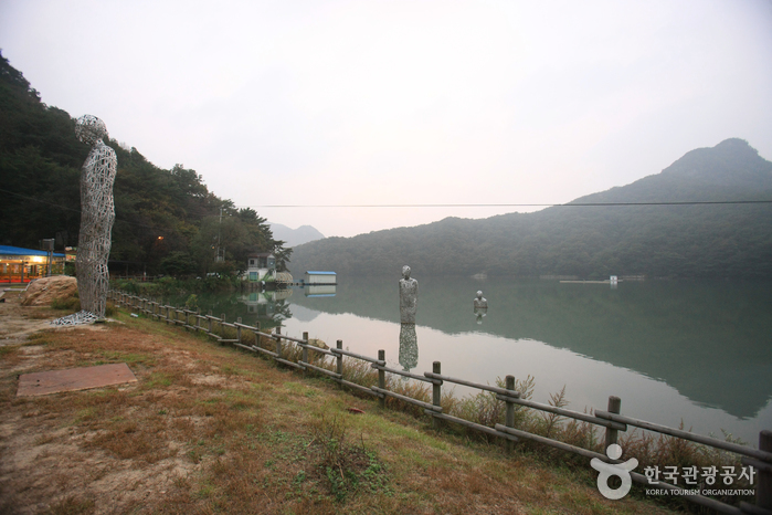 Sanjeong Lake ( )