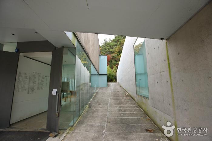 Uijae Museum of Korean Art (의재미술관)