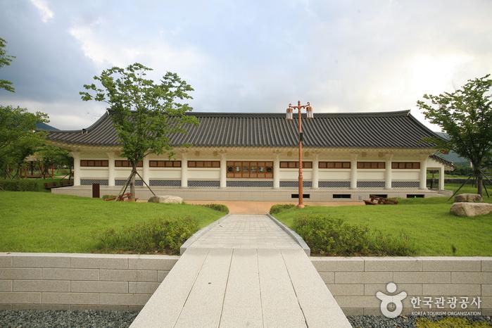 Reliquien von Park Jesang (Konfuzianische Akademie Chisanseowon) (치산서원)