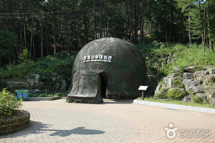 Исторический парк - лагерь для военнопленных Кочже5