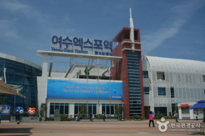 Yeosu Expo Station (여수엑스포역)