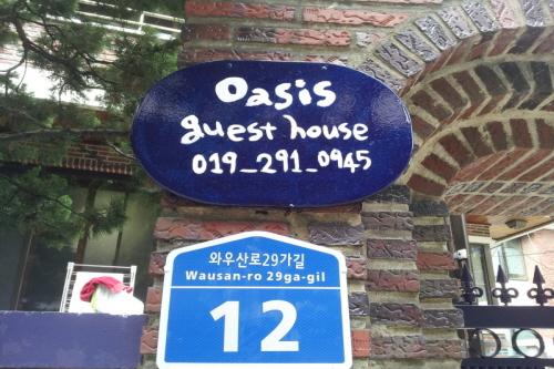 Oasis Guesthouse (오아시스 게스트하우스)