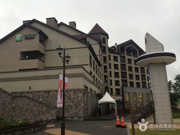 Holiday Inn Alpensia Pyeongchang Suite  (홀리데이인 알펜시아 평창 스위트)