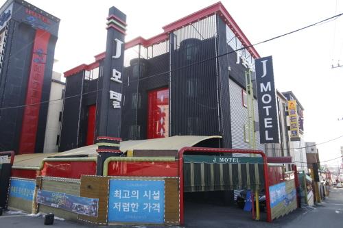 인천 J(제이) 모텔