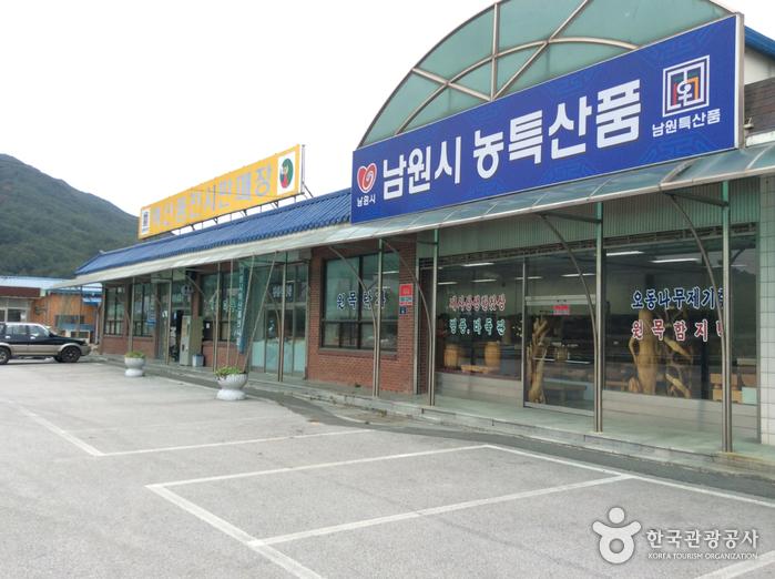 남원시 농특산물 전시판매장