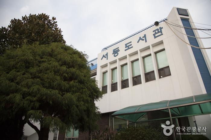 부산광역시립 서동도서관