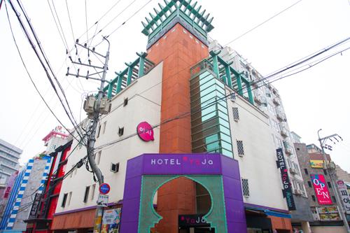 Hotel Yaja - (야자호텔 부평역점)