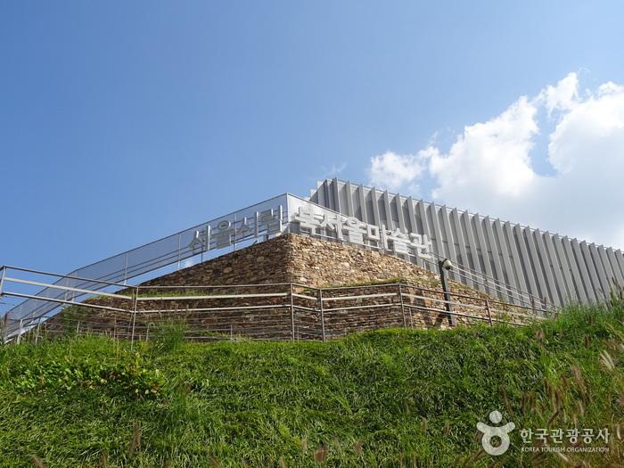 Kunstmuseum Buk Seoul (서울시립 북서울미술관)