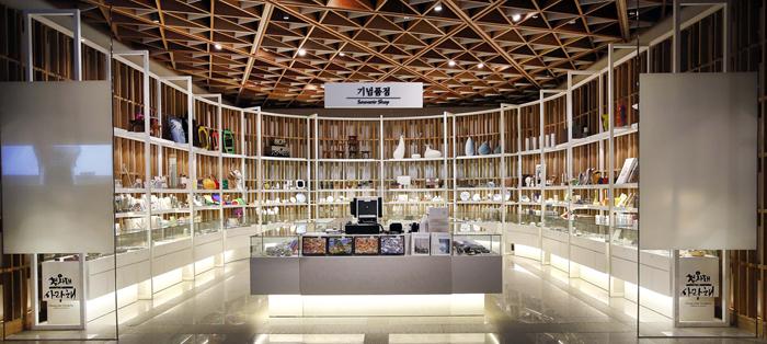 青瓦台サランチェ記念品店(청와대 사랑채 기념품점)