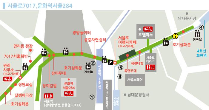 서울로7017,문화역서울284