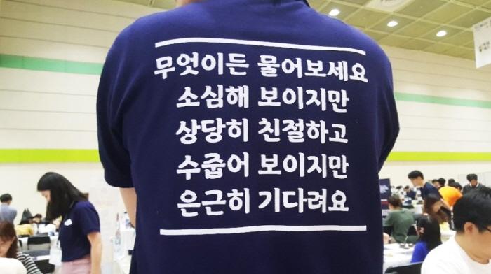 보드게임콘 2019