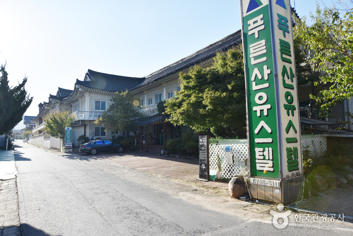 Green Mountain Youth Hostel [Korea Quality] / 푸른산유스텔(puloonsan youthtel) [한국관광 품질인증]