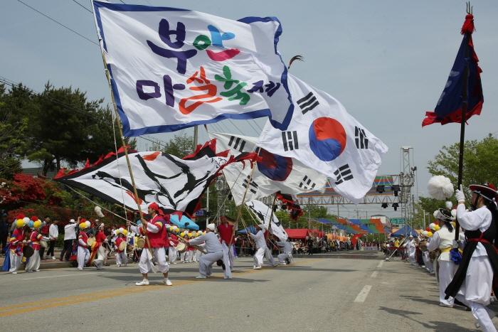 Фестиваль Масиль в Пуане (부안 마실축제)