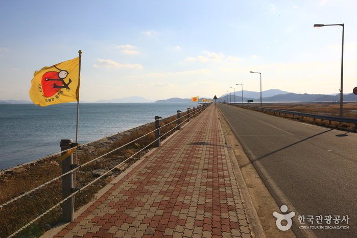 Jangheung Jeongnamjin (정남진(장흥))
