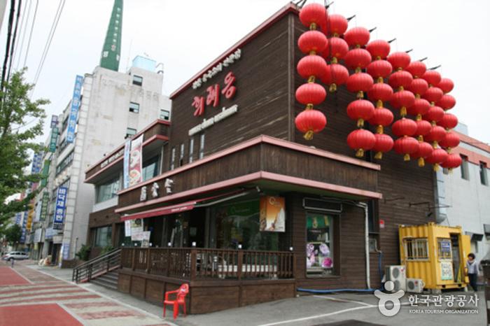 Xilaideng - Hogye Branch