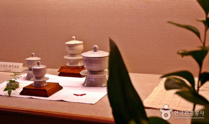 Beautiful Tea Museum (아름다운 차박물관)