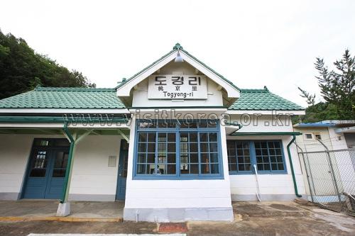 桃京里駅(三陟)(도경리역(삼척))