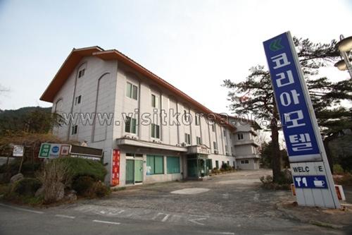 Korea Motel - Goodstay (코리아모텔[우수숙박시설 굿스테이])