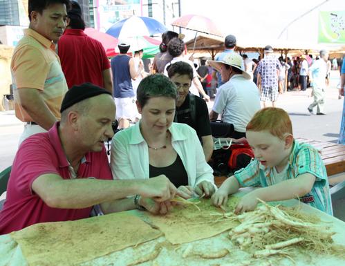 Geumsan Ginseng Market (금산 인삼약초시장)