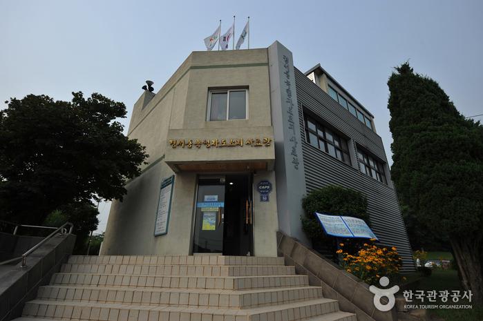 緑青瓷博物館(녹청자박물관)